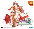 Sakura Taisen 3 : Hometown Paris is burning - Dreamcast
