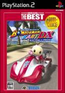Bomberman Kart - PS2