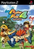 Monster Rancher 4 - PS2