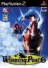 Winning Post 6 - PS2