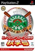 The Baseball 2003 : Autumn Edition - PS2
