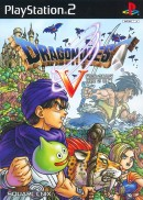 Dragon Quest V - PS2