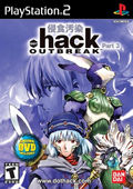 .hack//OUTBREAK Part 3 - PS2