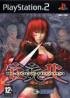 Bloody Roar 4 - PS2