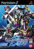 SD Gundam G Generation Seed - PS2