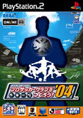 Let's Make a J.League Pro Soccer Club ! '04 - PS2