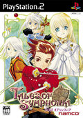 Tales Of Symphonia - PS2