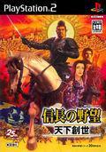 Nobunaga's Ambition Tenkasôsei - PS2