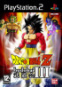 Dragon Ball Z : Budokai 3 - PS2