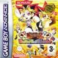 Yu-Gi-Oh ! Destiny Board Traveler - GBA