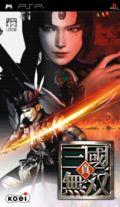 Dynasty Warriors - PSP