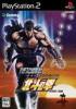 Jissen Pachi-Slot Hisshôhô ! Hokuto no Ken - PS2