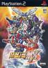 Super Robot Wars MX - PS2