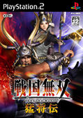 Samurai Warriors Xtreme Legends - PS2