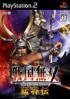 Samurai Warriors Xtreme Legends - PS2