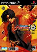 The King of Fighters '94 Re-bout - PS2