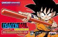 Dragon Ball Advance Adventure - GBA