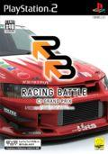 Racing Battle C1 Grand Prix - PS2