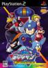 Mega Man Power Battle Fighters - PS2
