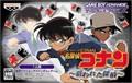 Detective Conan - GBA