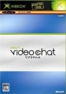 Xbox Video Chat - Xbox