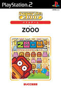 Puzzle Zoo - PS2