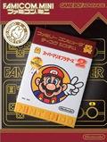 NES Classics :  Super Mario Bros. 2 - The Lost Levels - GBA