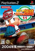 Powerful Pro Baseball 11 - PS2