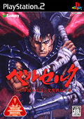 Sword of the Berserk - PS2