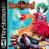 Tales of Destiny II - PlayStation