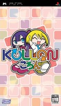 Kollon - PSP