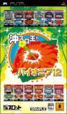 Doraslot Series - PSP