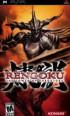 Rengoku The Tower of Purgatory - PSP