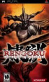 Rengoku The Tower of Purgatory - PSP