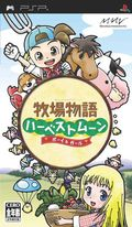 Harvest Moon Boy & Girl - PSP