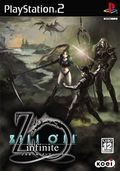 Zill O'll Infinite - PS2