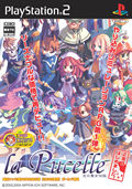 La Pucelle : Director's Cut - PS2