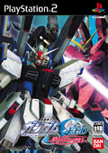 Mobile Suit Gundam Seed : Never Ending Tomorrow - PS2
