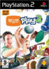 EyeToy : Play 2 - PS2