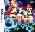 Meteos - DS