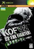 The King of Fighters 2002 - Xbox