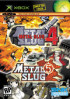 Metal Slug 4 / Metal Slug 5 - Xbox