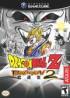 Dragon Ball Z : Budokai 2 - Gamecube