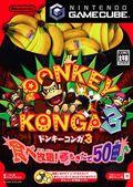 Donkey Konga 3 - Gamecube