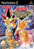 Yu-Gi-Oh ! Capsule Monster Coliseum - PS2
