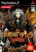 Castlevania : Curse of Darkness - PS2