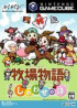 Harvest Moon : Magical Melody - Gamecube