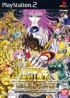 Saint Seiya, Les Chevaliers du Zodiaque : Le Sanctuaire - PS2