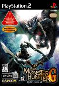 Monster Hunter G - PS2
