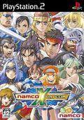 Namco x Capcom - PS2